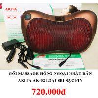 Gối massage Hồng Ngoại Akita Japan sạc pin tích điện, massage mọi lúc, mọi nơi.