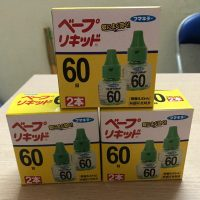 Tinh Dầu Đuổi Muỗi Nhật Bản 60 Ngày Fumakilla Chính Hãng.