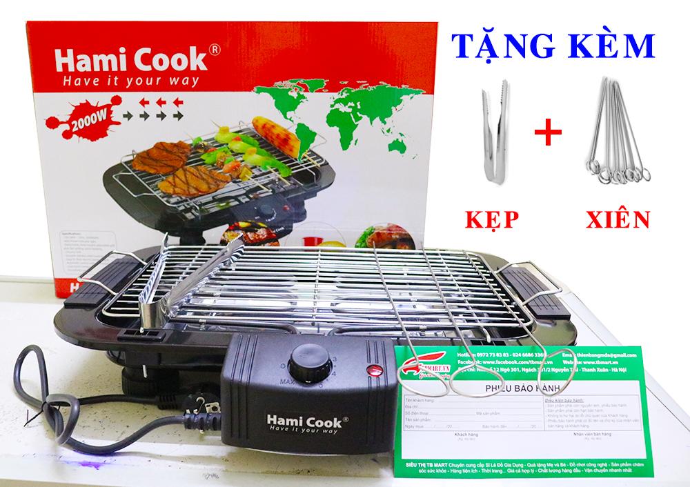 Bếp Nướng Điện Hami Cook Hàn Quốc Không Khói.