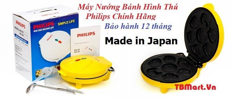 Máy Nướng Bánh Bông Lan Hình Thú Philips Chính Hãng - Made in Japan.