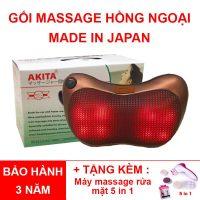 Gối Massage Hồng Ngoại Akita 8 Bi - Tặng Máy Massage Mặt 5 Trong 1